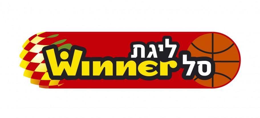 לוגו מוארך ווינר סל