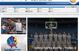 צילום מסך של אתר איגוד הכדורסל החדש